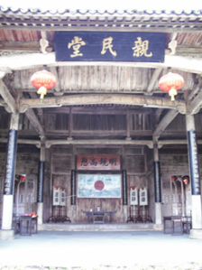 A magistrate's office in Jiangxi province. Arguments on the Qing's inadequacies hinge partly on the Qing's ideological goals.