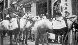 Qing military officials. Qing China had a chronic corruption problem.