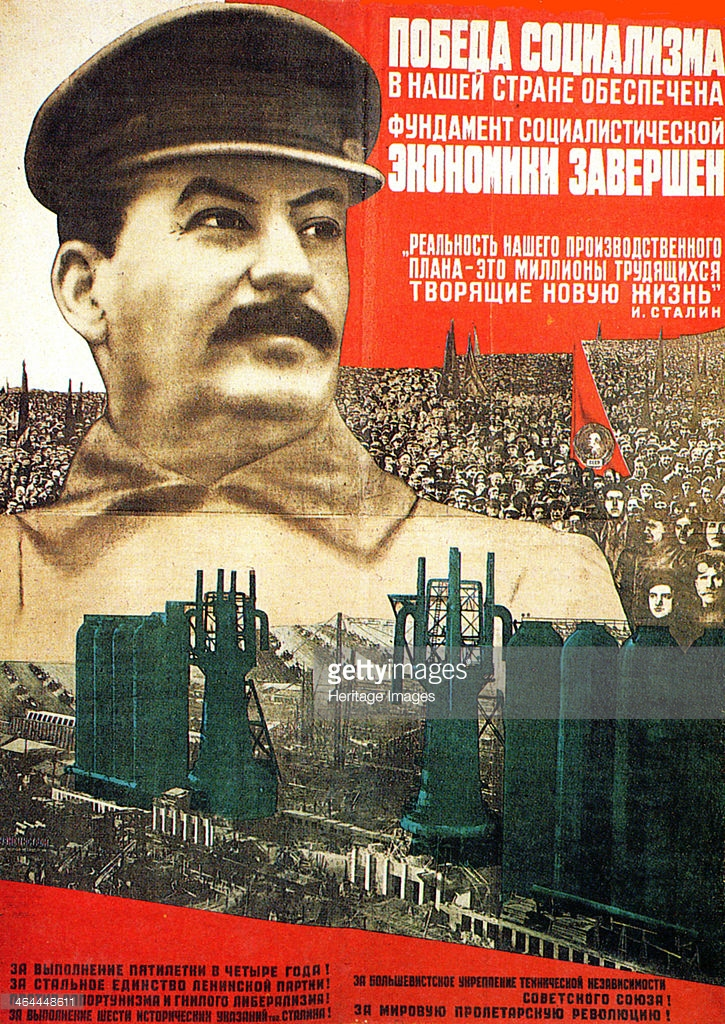 russian industrialisation essay Joey moloney tells the story of joseph stalin's attempts at rapid industrialisation in the pre-world war ii era.