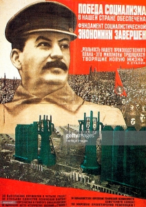 """The victory of socialism in the USSR is guaranteed"", 1932"